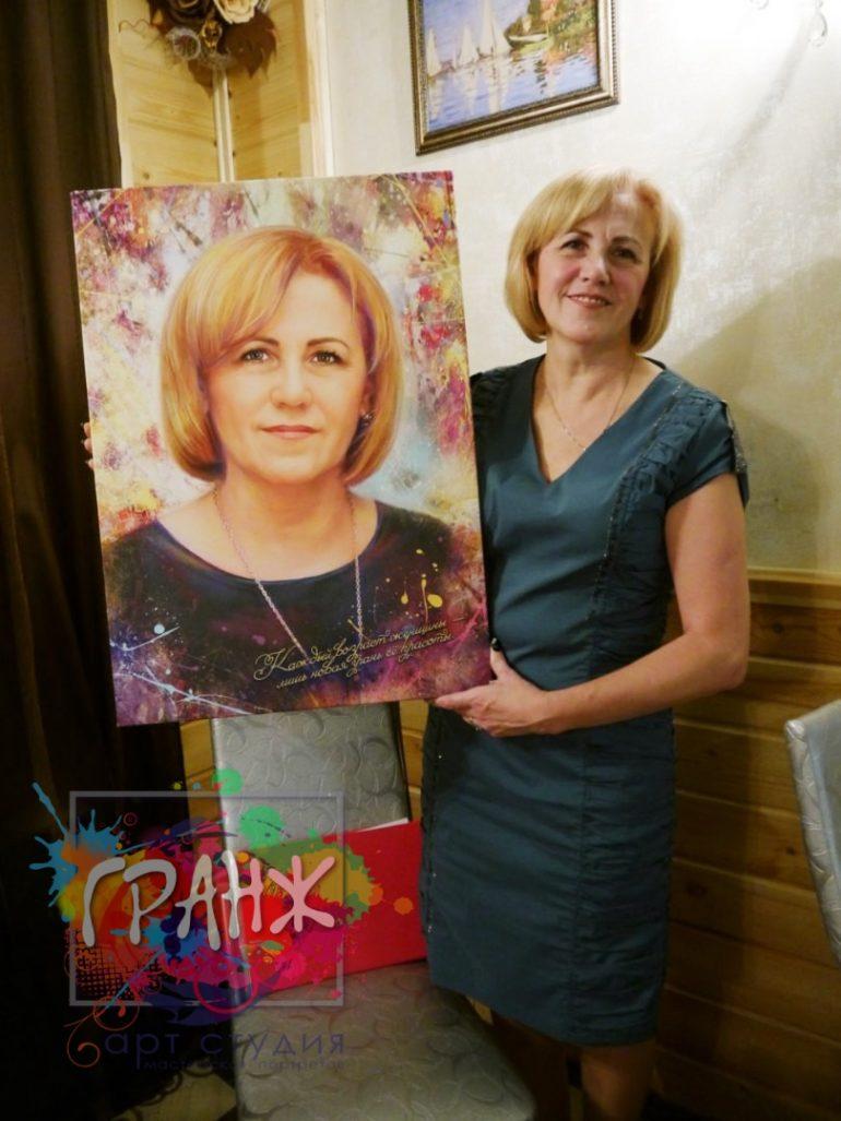Портрет на заказ Днепропетровск